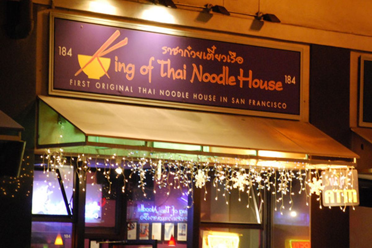 The first original Thai noodle house.