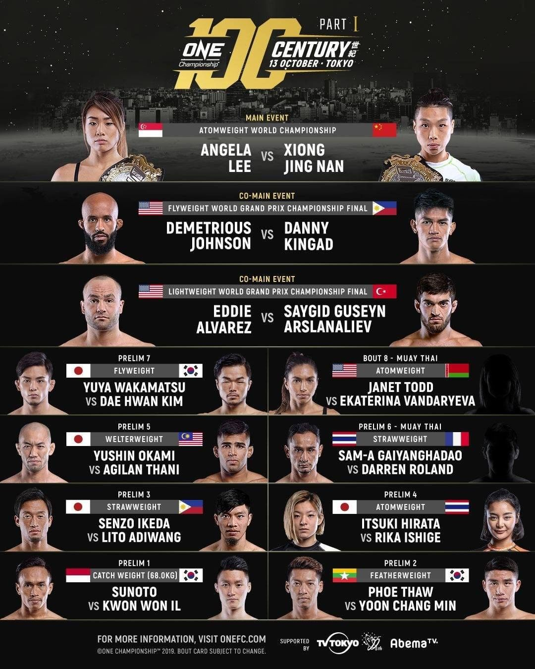 ONE Championship 'Century' doubleheader announced for Oct. 13 in Tokyo