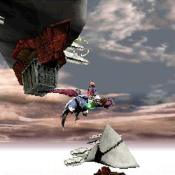 """Panzer Dragoon II is one of the games on display at the Smithsonian American Art Museum's """"The Art of Video Games."""""""
