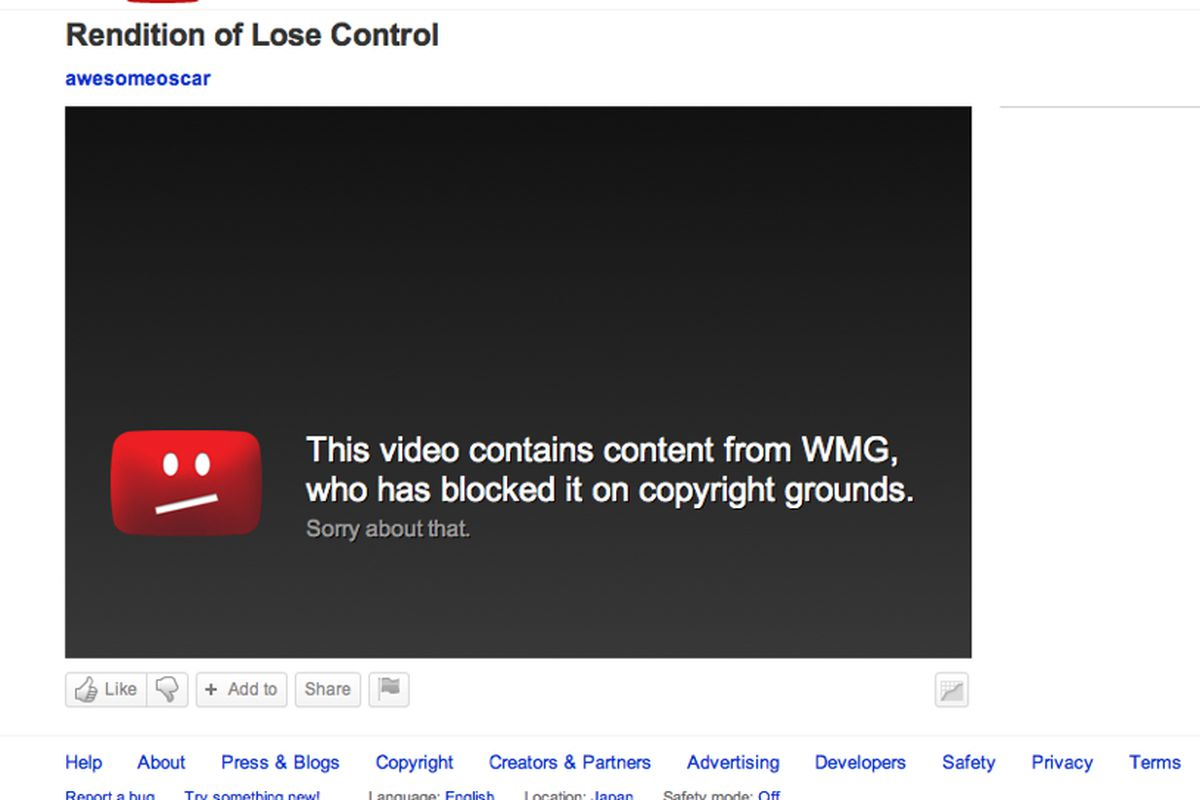 YouTube ordered to filter uploads by German court - The Verge