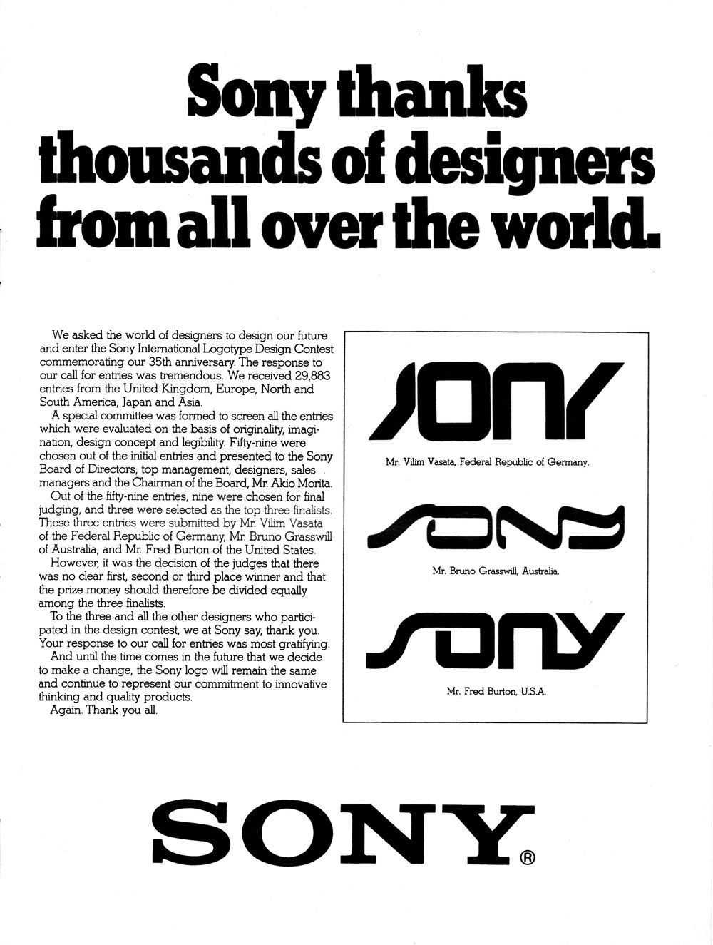 Sony design competition