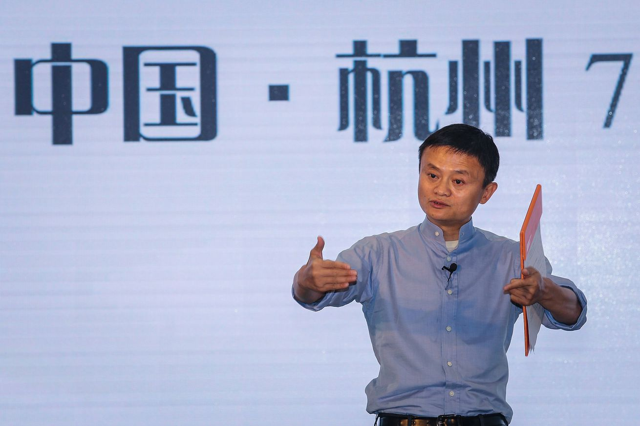 alibaba co founder jack ma is planning exit from the company
