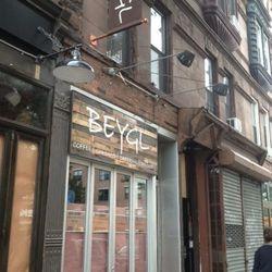 "Beygl signage is up, via <a href=""http://www.heresparkslope.com/home/2012/10/9/signage-up-at-beygl.html"">Here's Park Slope</a>."