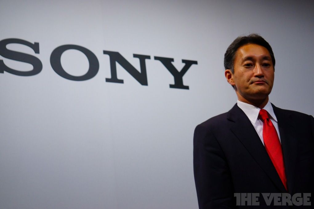 sony corporate Sony hopes its new business plan will stimulate a 25-fold increase in profit by 2018.