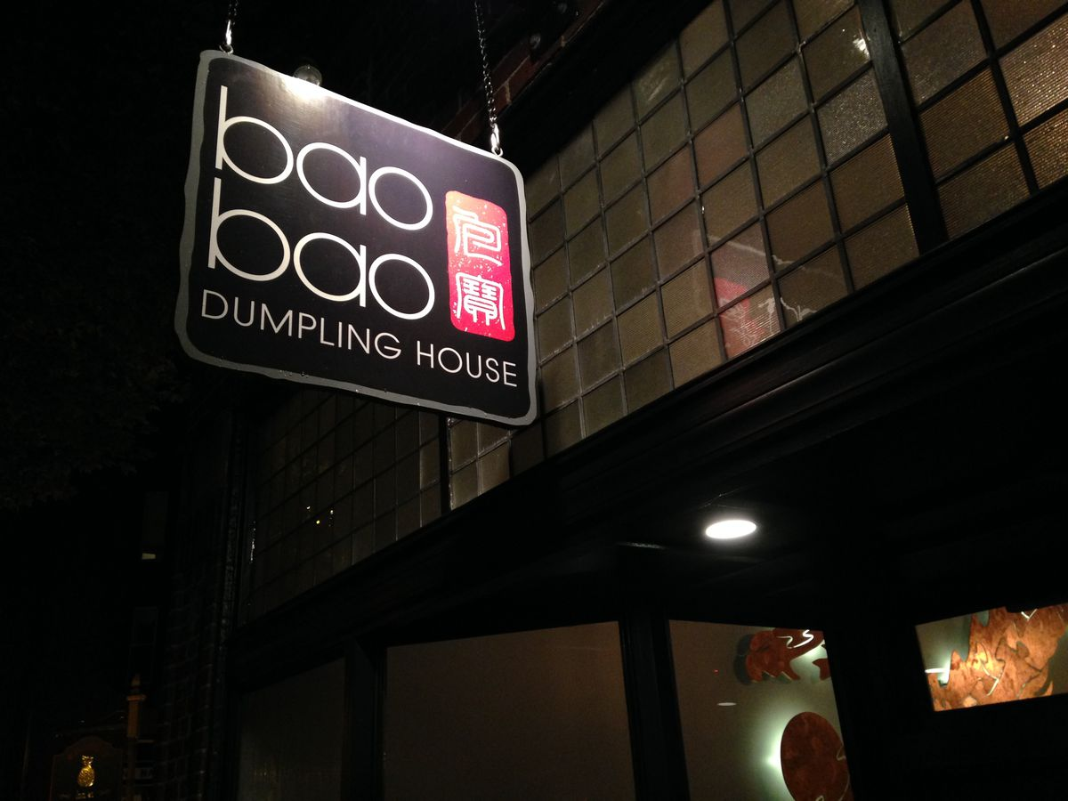 Bao Bao sign night