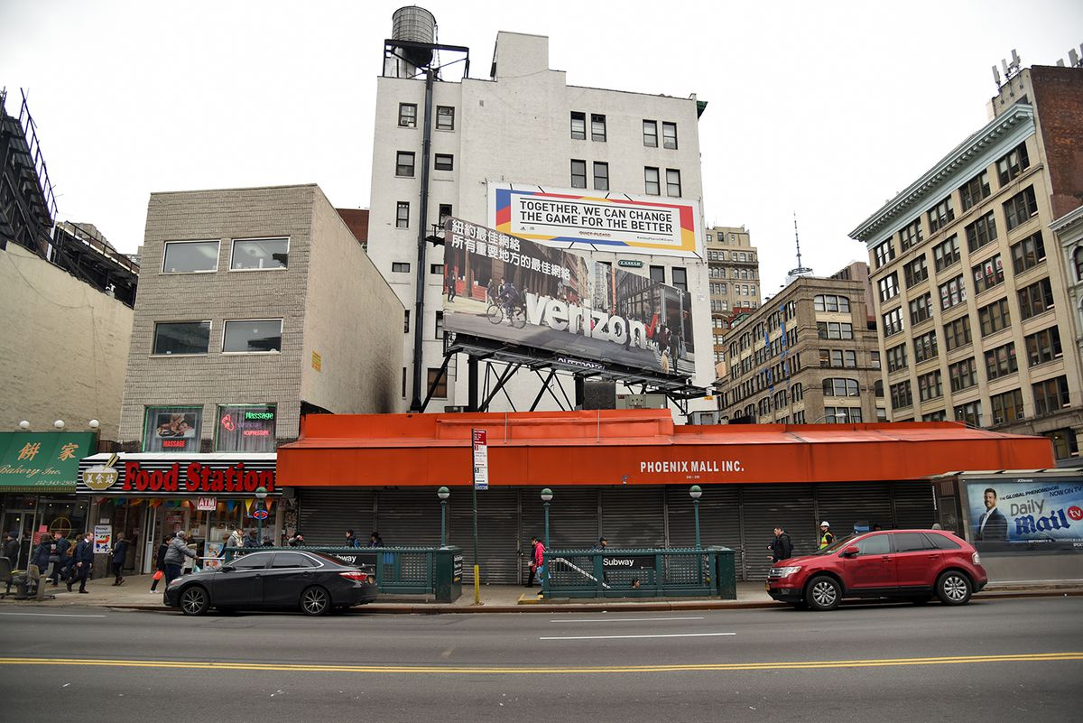 0121483f7 246-250 Canal Street: The Phoenix Mall, located just across the street from  Little Chinatown, has also been shuttered, driving out a half-dozen small  ...