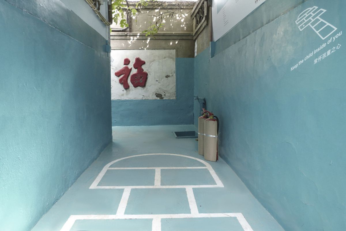 Beijing courtyard house turned into playground
