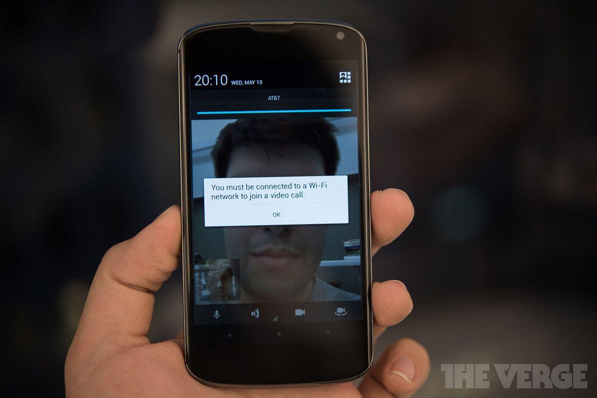 Google Hangout blocked