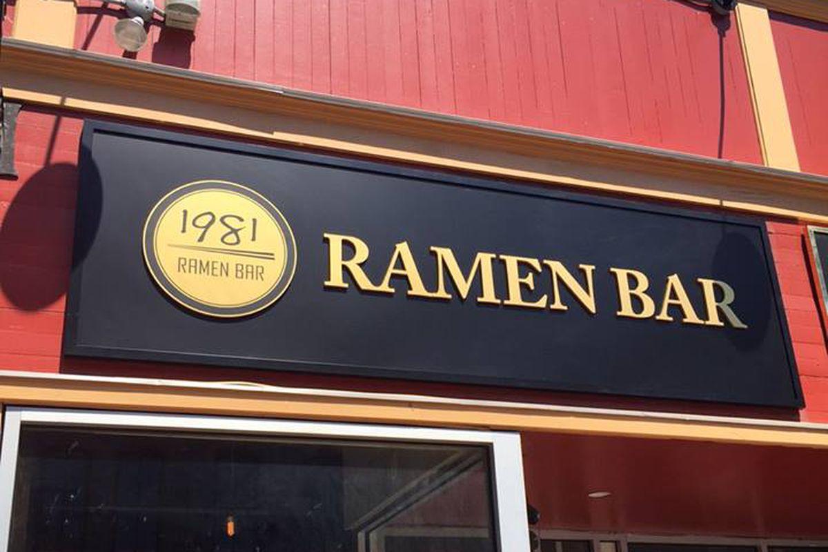 1981 Ramen Bar