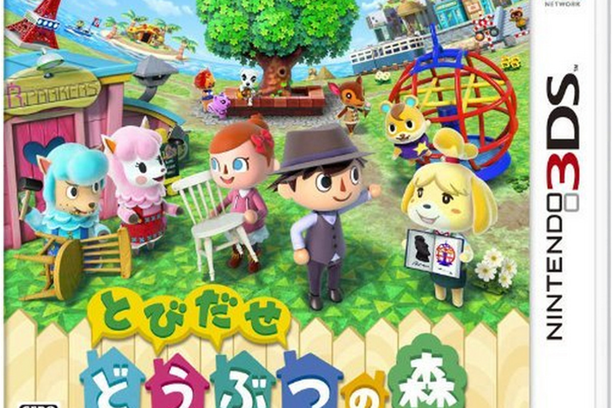 animal crossing new leaf is the first 3ds game in japan to surpass