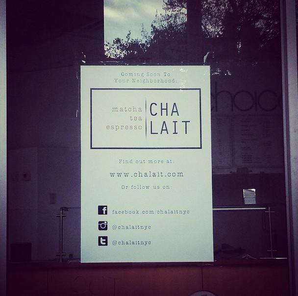 Cha Lait