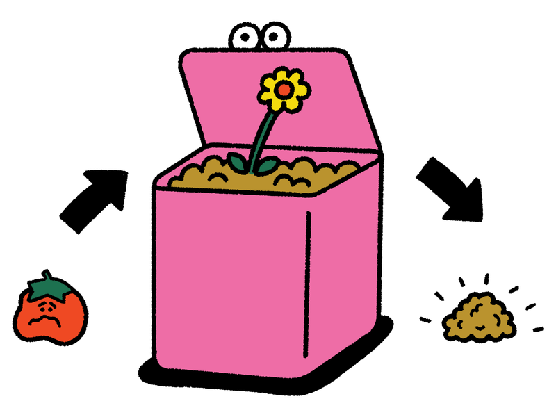 A sad tomato sits next to a compost bin with a flower growing in it. On the other side of the bin is a shining pile of compost. This is an illustration.