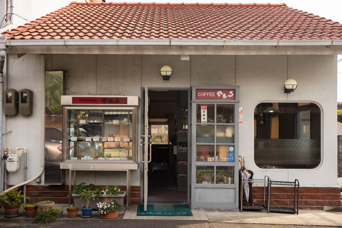 The exterior of Yashiro
