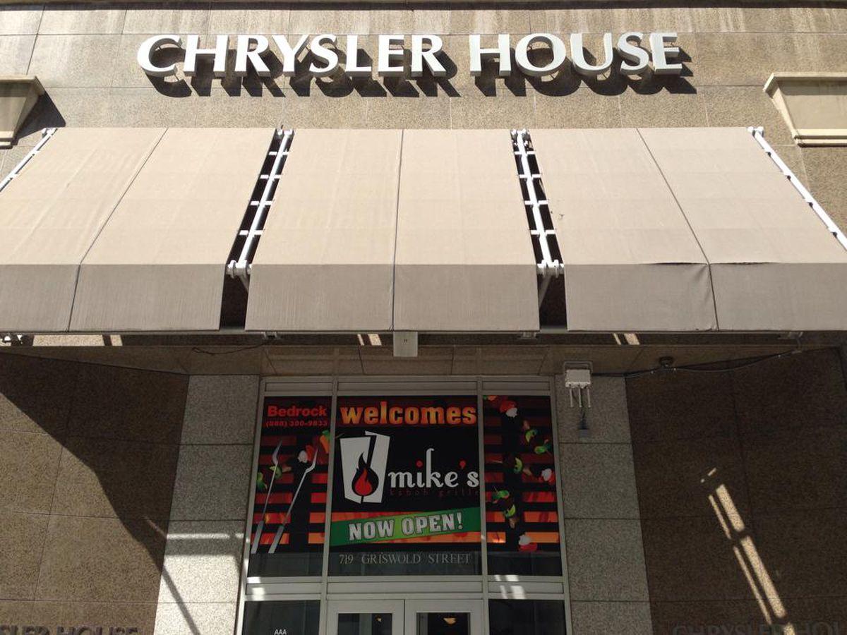 Chrysler House.