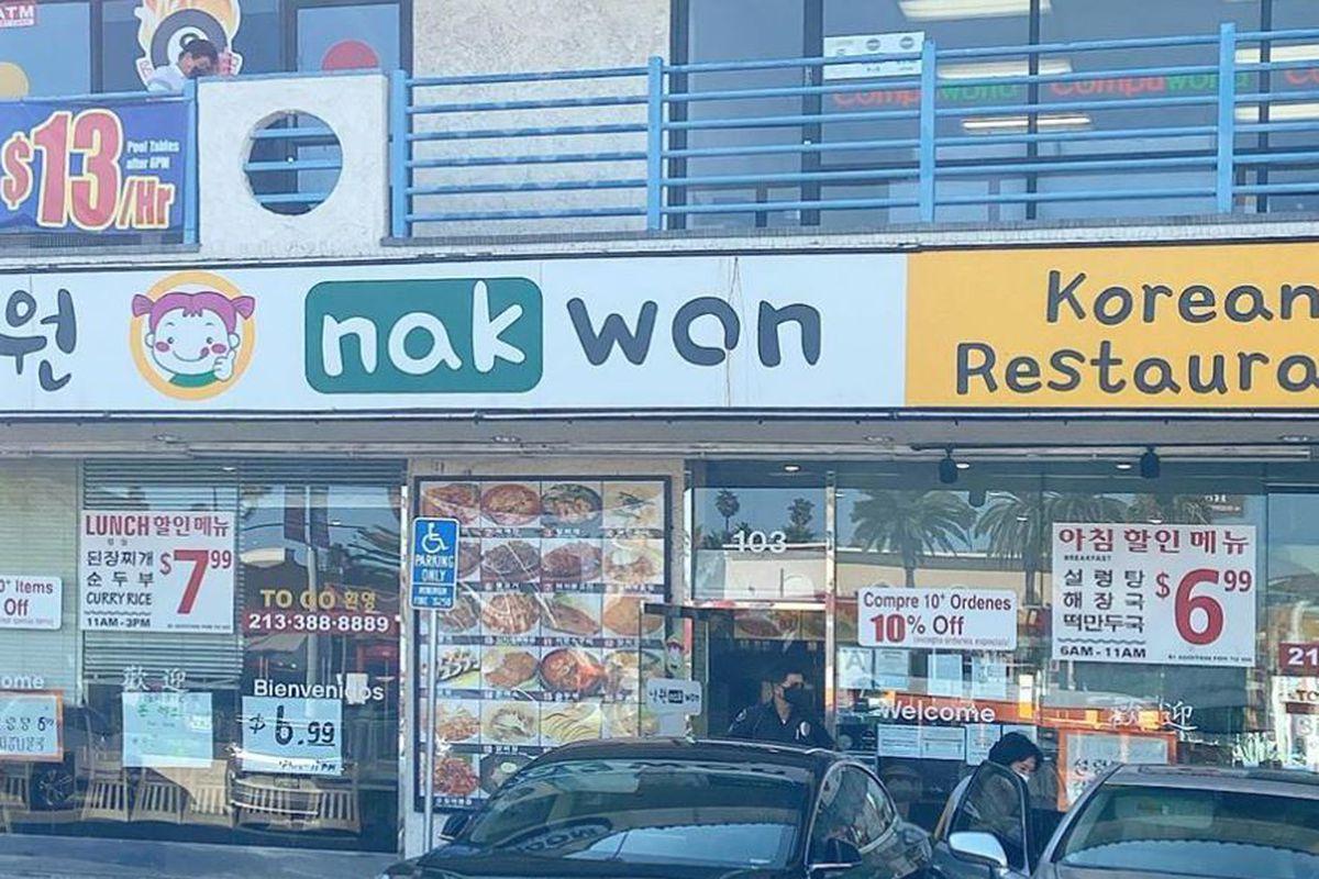 Nak Won restaurant in Koreatown