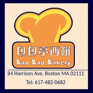 Bao Bao Bakery