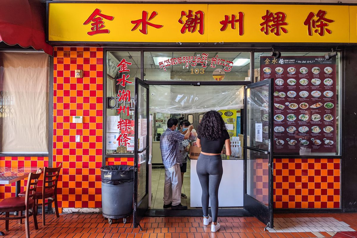 Kim Chuy Restaurant, which specializes in Teochew cooking, is one of a few remaining legacy business at Far East Plaza.