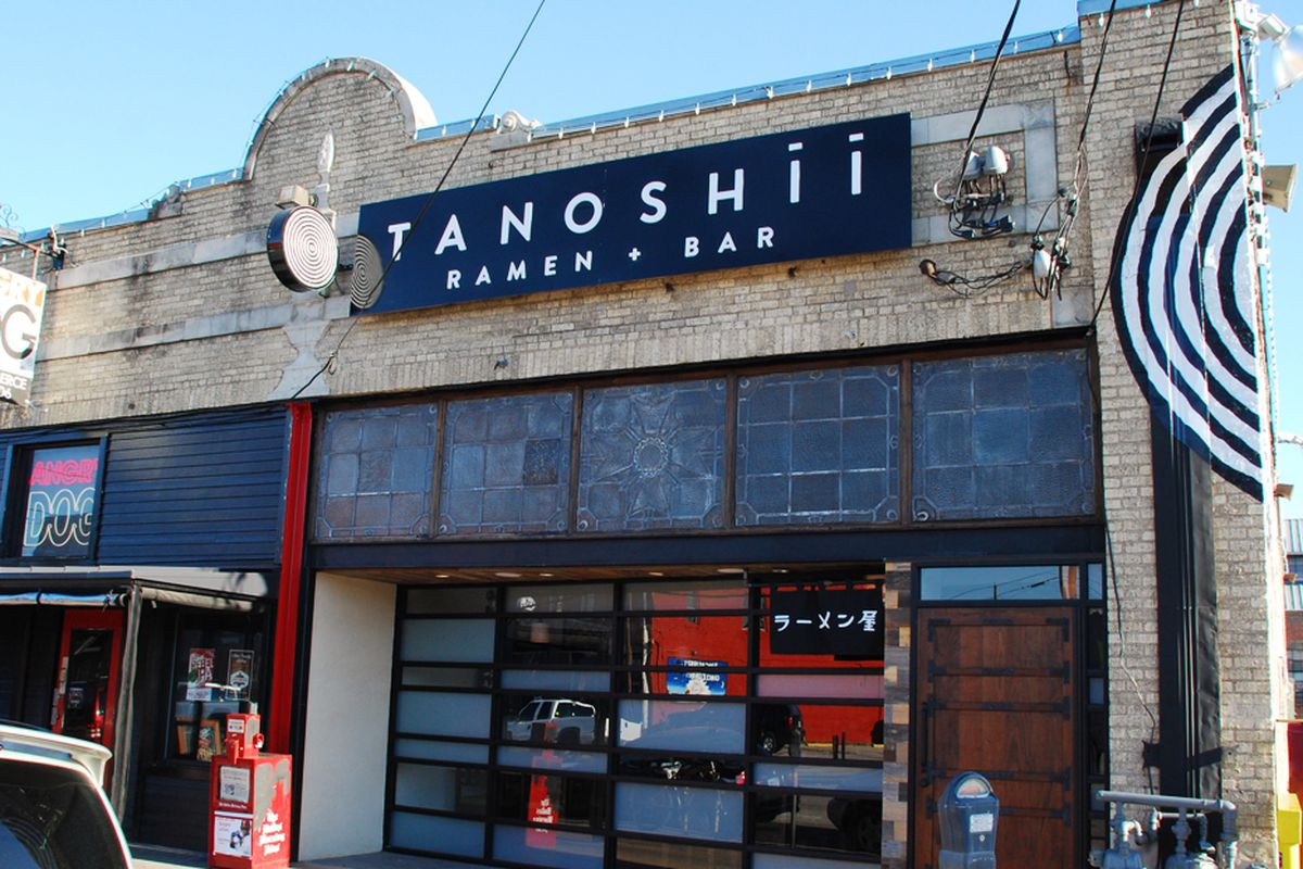 The calm before the storm at Tanoshii.