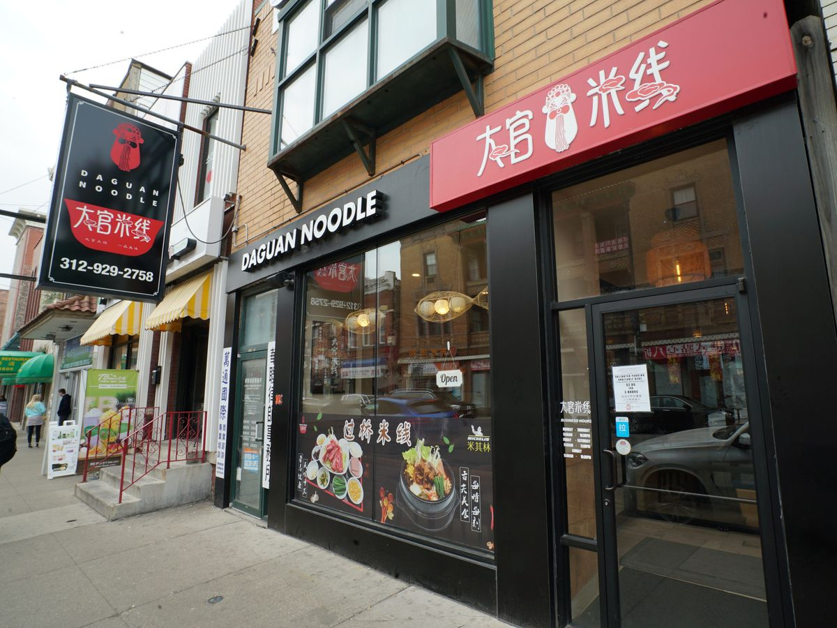 Daguan Noodle is located at 2230 S. Wentworth in Chinatown.   Brian Rich/Sun-Times