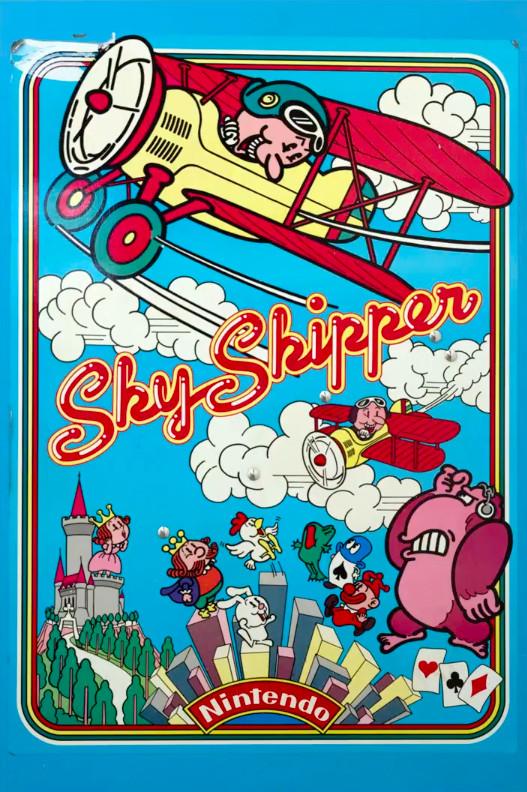 Sky Skipper arcade cabinet side art