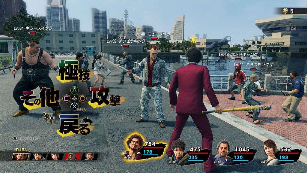 Yakuza 7 Revealed As A Turn Based Rpg For Ps4 Polygon