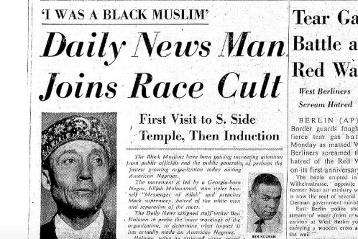 Front page of the Chicago Daily News on Aug. 13, 1962
