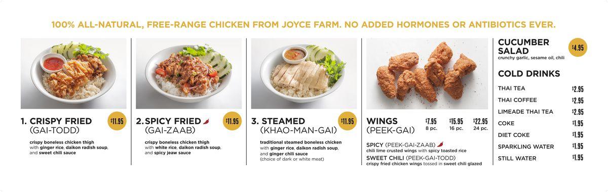 Gai Chicken and Rice menu