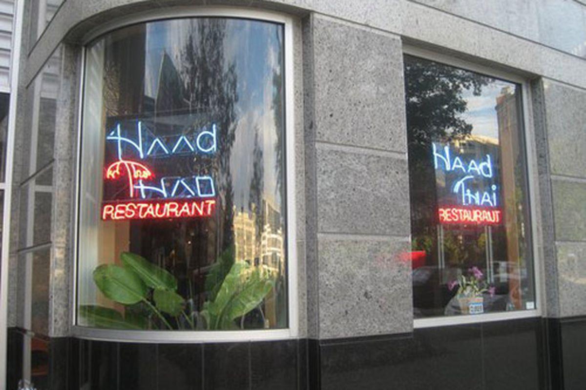 Haad Thai