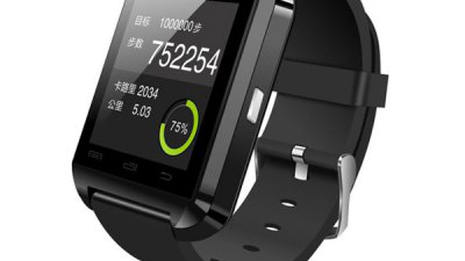 This $7 smartwatch can track your sleep and count your ...