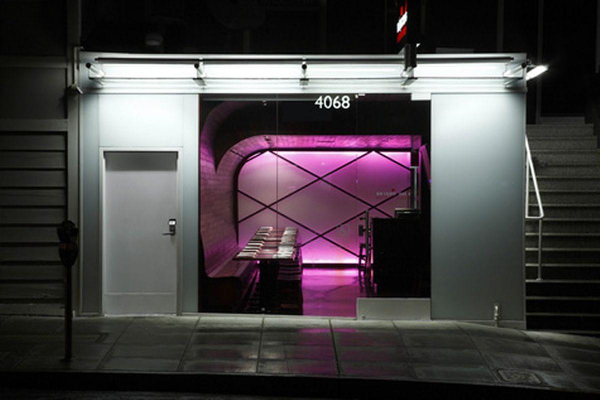 Quiet night, neon box.