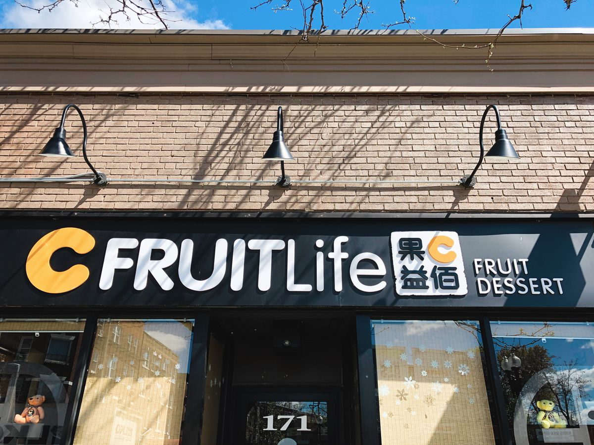 c fruit life allston