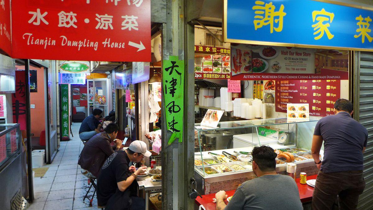 Tianjin Dumpling House at Golden Shopping Mall