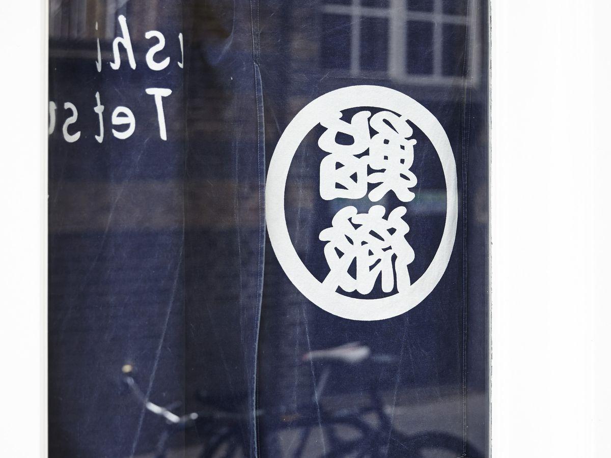The window at omakase / tasting menu restaurant Sushi Tetsu in London