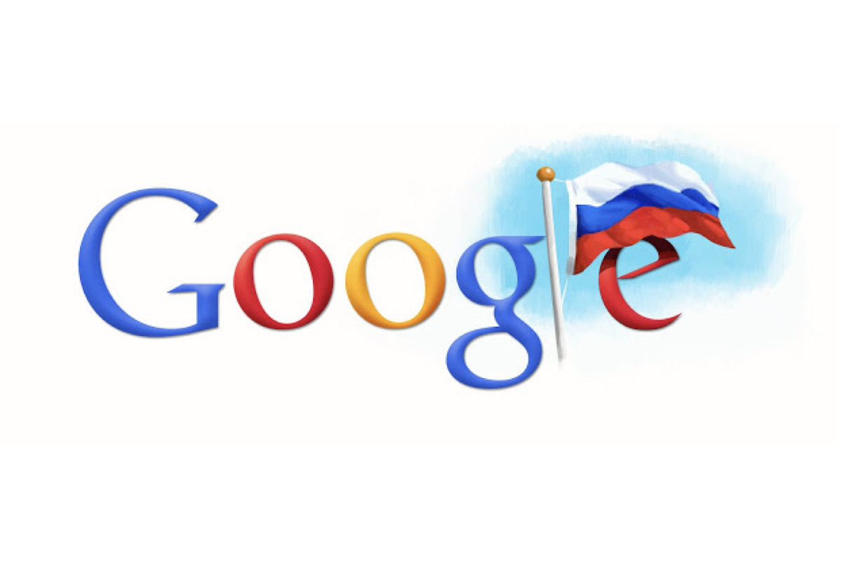 """Google's """"doodle"""" for Russia Day 2017."""