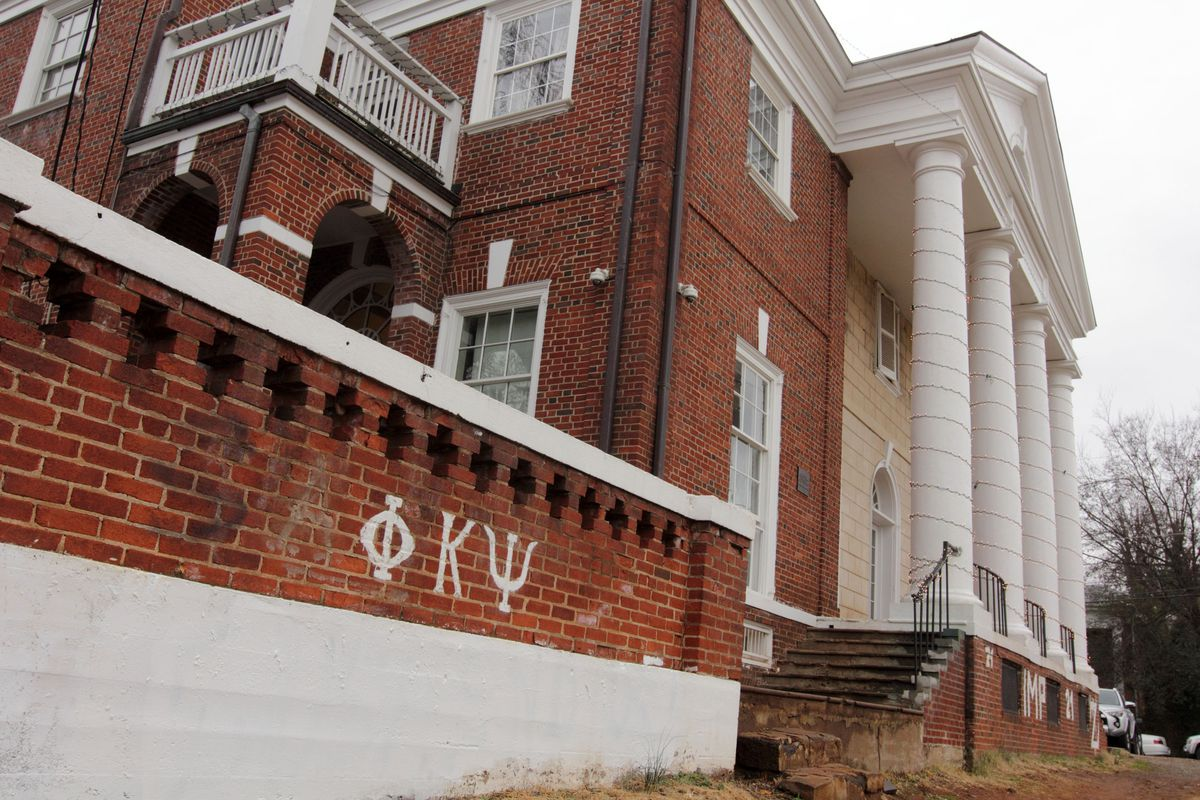 The Phi Kappa Psi fraternity house on the University of Virginia campus where an alleged gang rape took place.