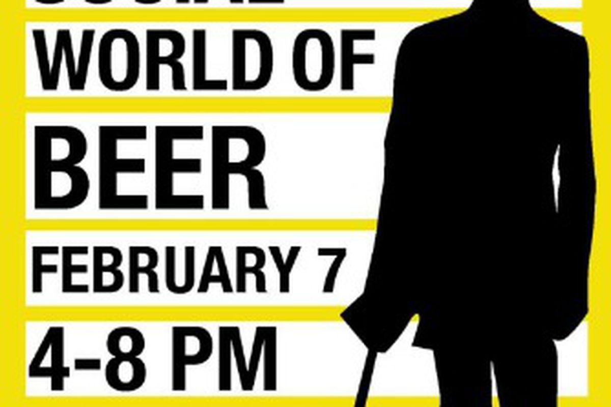 February Social poster courtesy of Massive City FFC