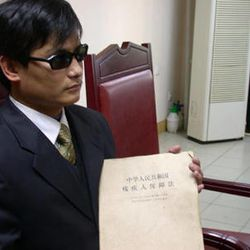 This undated photo provided by the China Aid Association is said to show blind Chinese legal activist Chen Guangchen in court. Chen, a well-known dissident who angered authorities in rural China by exposing forced abortions, made a surprise escape from house arrest on April 22, 2012, into what activists say is the protection of U.S. diplomats in Beijing, posing a delicate diplomatic crisis for both governments.