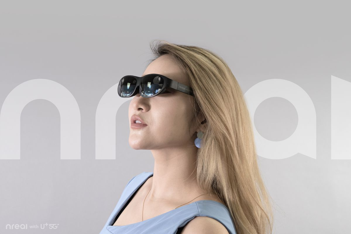 Nreal Light glasses on LG Uplus