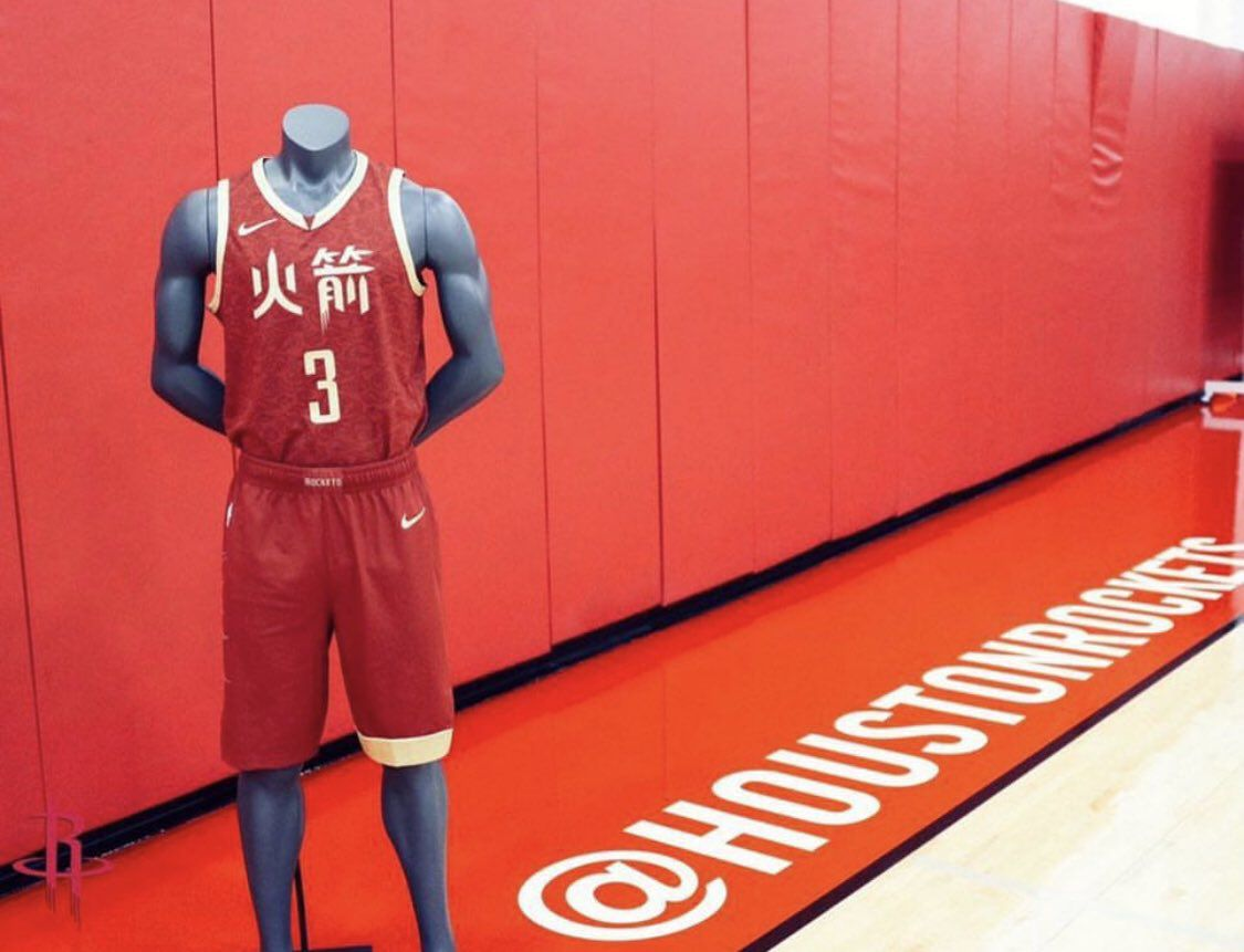 Every NBA City Edition jersey, ranked - SBNation.com