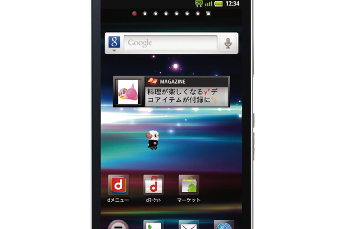 Sharp Aquos SH-01D Android phone official for Japan with ...