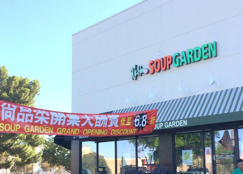 Ni Hao Soup Garden