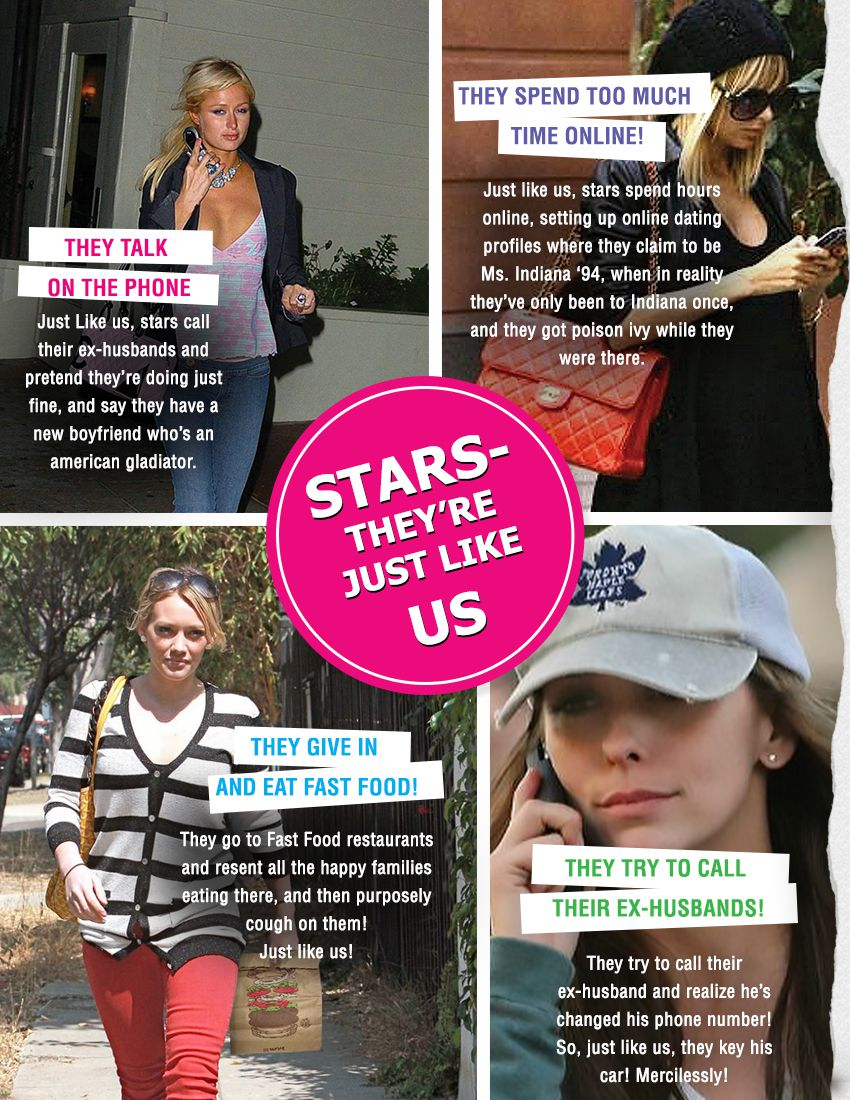 Stars! They Go Through Rough Patches Just Like Us! - Funny