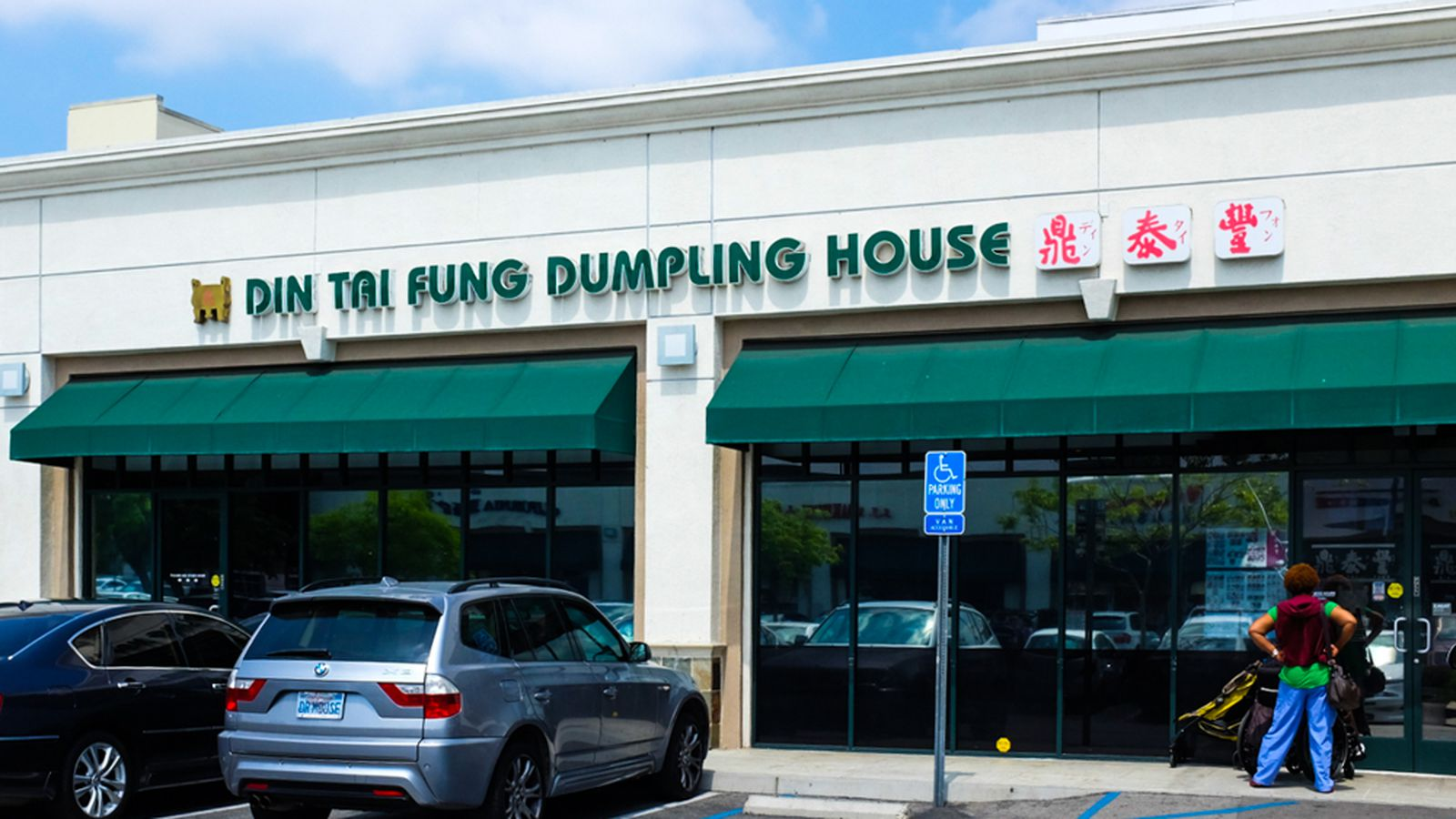 New Dumpling Restaurant San Francisco