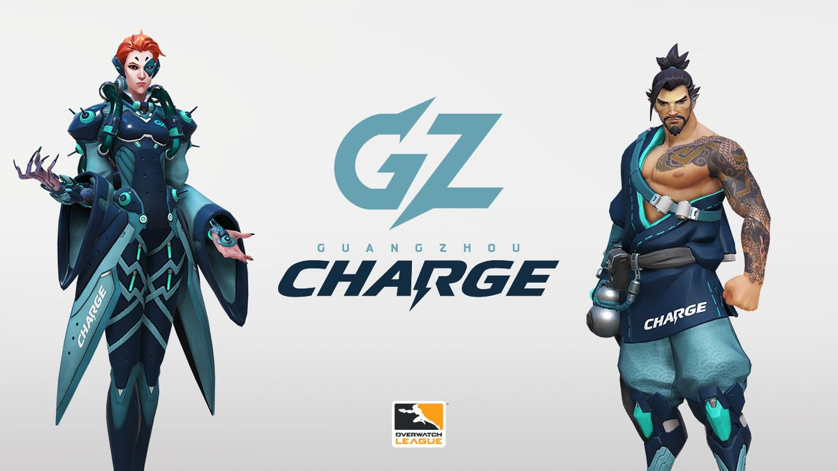 The Guangzhou Charge brand and colors.