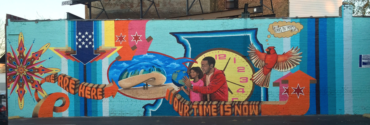 This is one of the murals done by Lea Pinsky and Dustin Harris on Howard Street in Rogers Park.