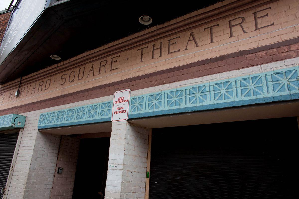 Harvard Square Theater exterior