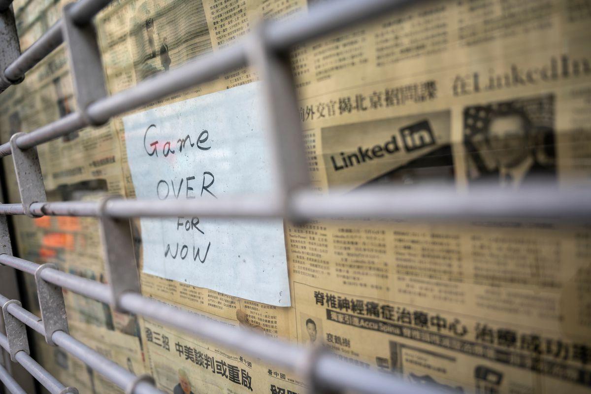 A shuttered souvenir shop shows signs of economic struggles in Manhattan, Jan. 22, 2021.