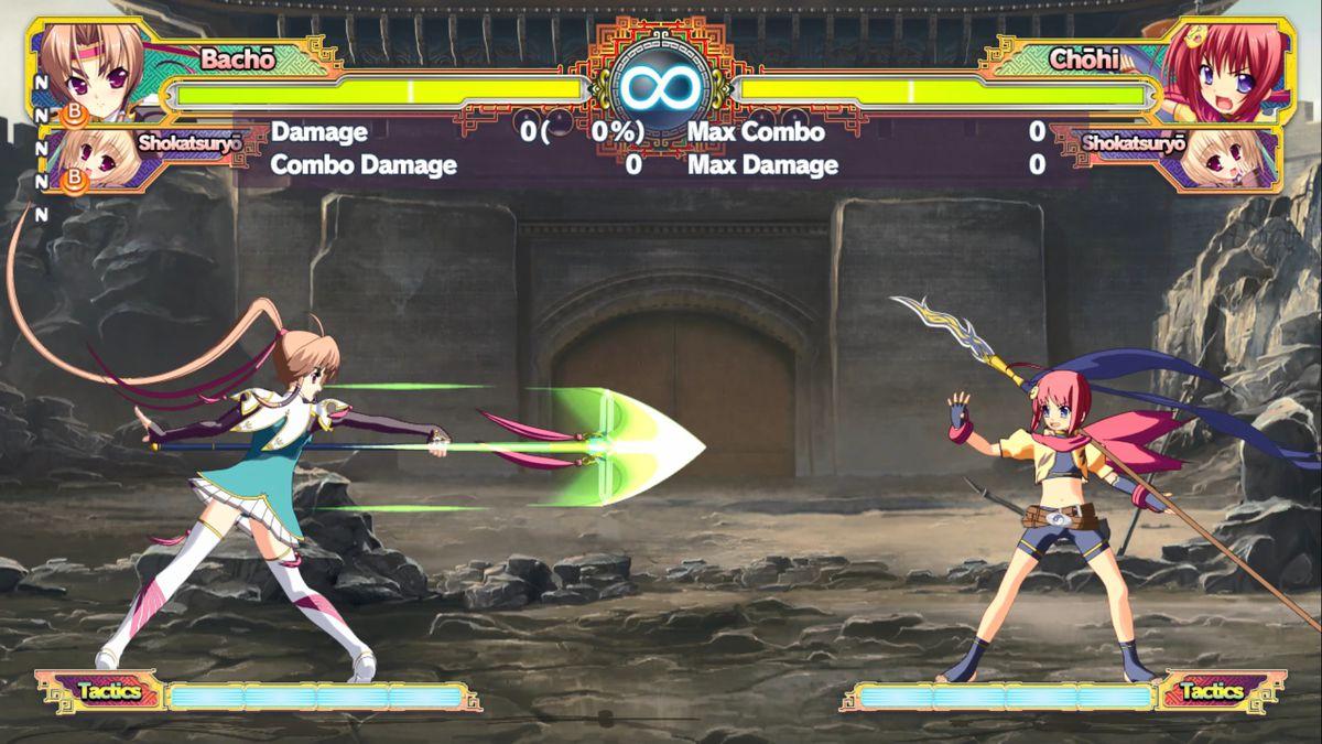 Koihime Enbu Ryorairai - Bacho attacking Chohi