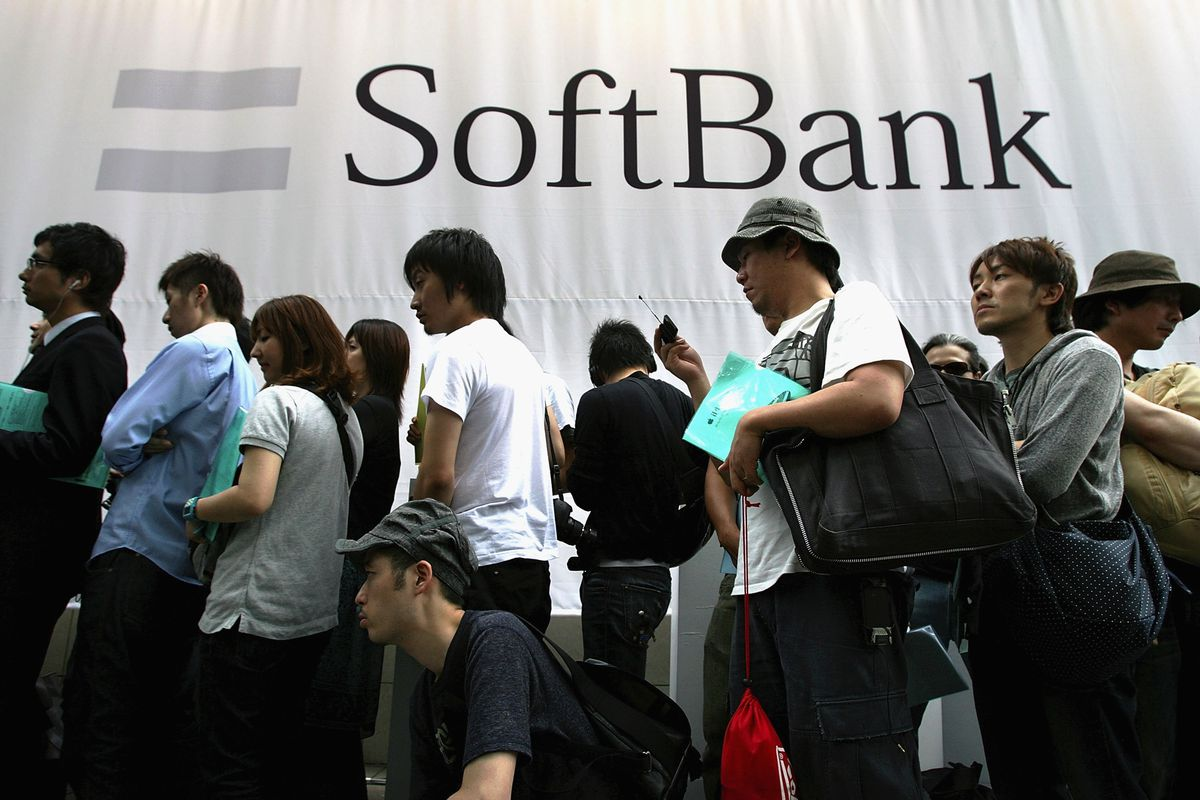 Softbank S 93 Billion Vision Fund Is The Biggest Of All Time And It S Not Even Close Vox