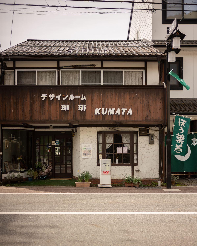 Kumata kisse's exterior
